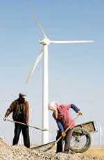 US targets China's wind subsidy