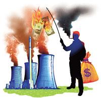 US bank uses carbon smokescreen