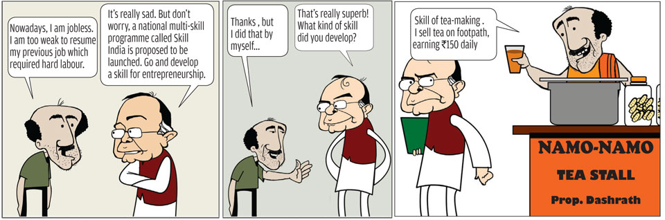 budget2015-16