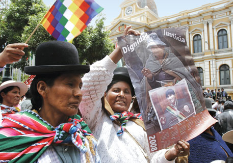 Bolivians celebrate the promulgation of Renta Dignidad in November 2007. The old-age pension applies to those above 60