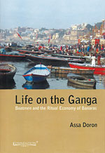 Stepsons of  the Ganga