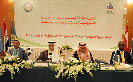 UNEP, Arab states sign agreement to protect environment