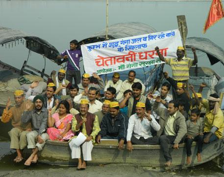 Maha Kumbh to be a dry run?