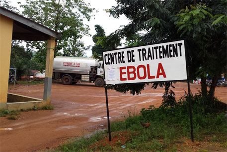 Ebola treatment centre outside an Ebola virus disease (EVD) case management centre run by Médecins Sans Frontières in the town of Guéckédou, Guinea (photo: UNICEF/Suzanne Beukes)