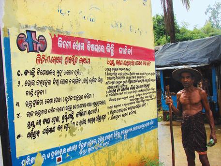 Awareness notice on kidney diseases displayed in Narsinghpura block in Odisha. Indian Council of Medical Research has identified the block as CKDu hotspot