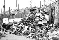 Shear waste