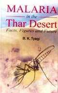 Malaria in the Thar Desert: Facts, Figures and Future - Book review