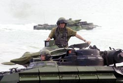 US military: dangerous guards