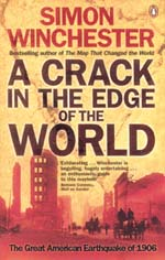 Guidebook to world of tremors, earthquakes