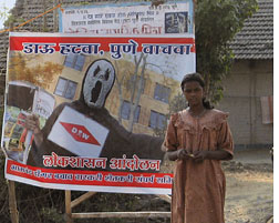 Pune protests Dow research facility