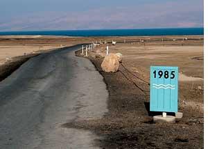 The Dead Sea is sinking