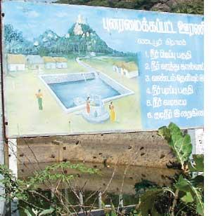 Tamil Nadu readies pond plan