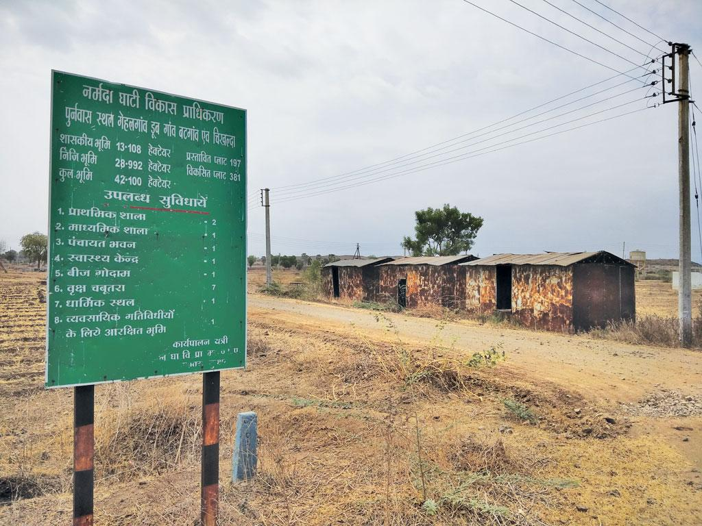 Resettlement