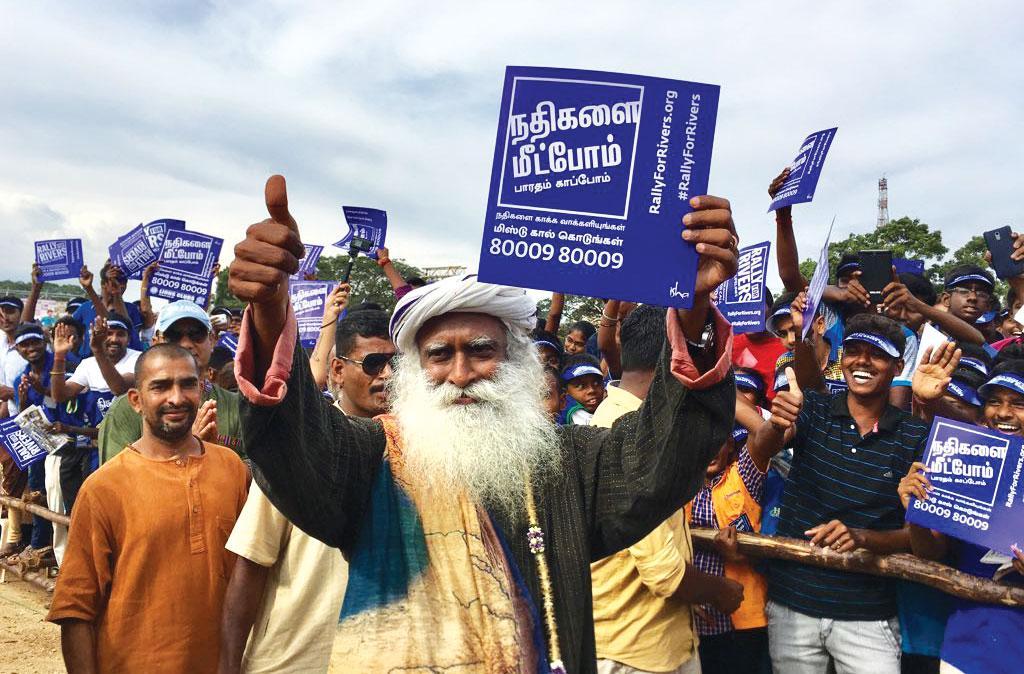 Jaggi Vasudev, head of Isha Foundation, flagging off Rally for Rivers initiative in Coimbatore on September 3 (Courtesy: Isha Foundation)