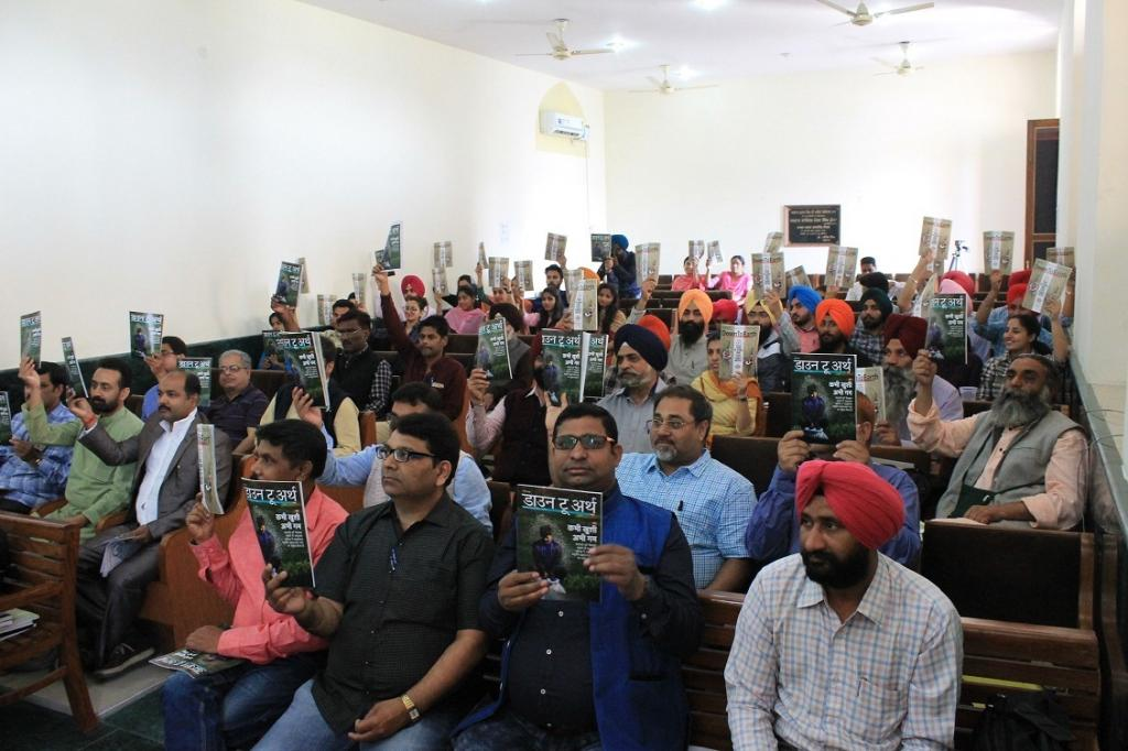 The audience at Amritsar's Khalsa College  Credit: Souparno Banerjee