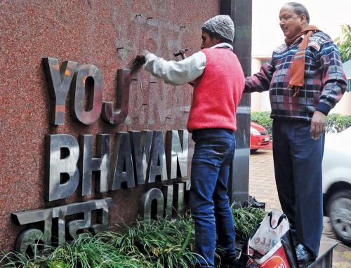 NITI Aayog begins business without action plan