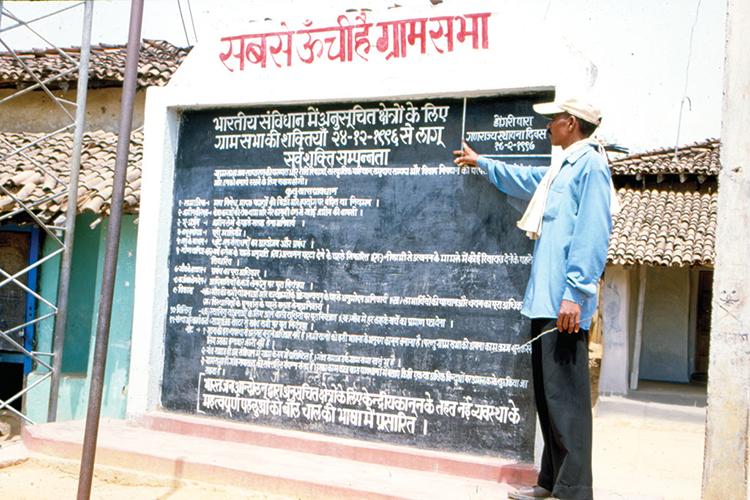 रूहानी कौर / सीएसई
