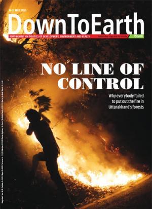 NO LINE OF CONTROL