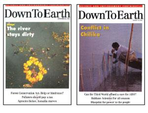 Uday's cover
