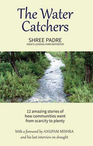 The Water Catchers <br>