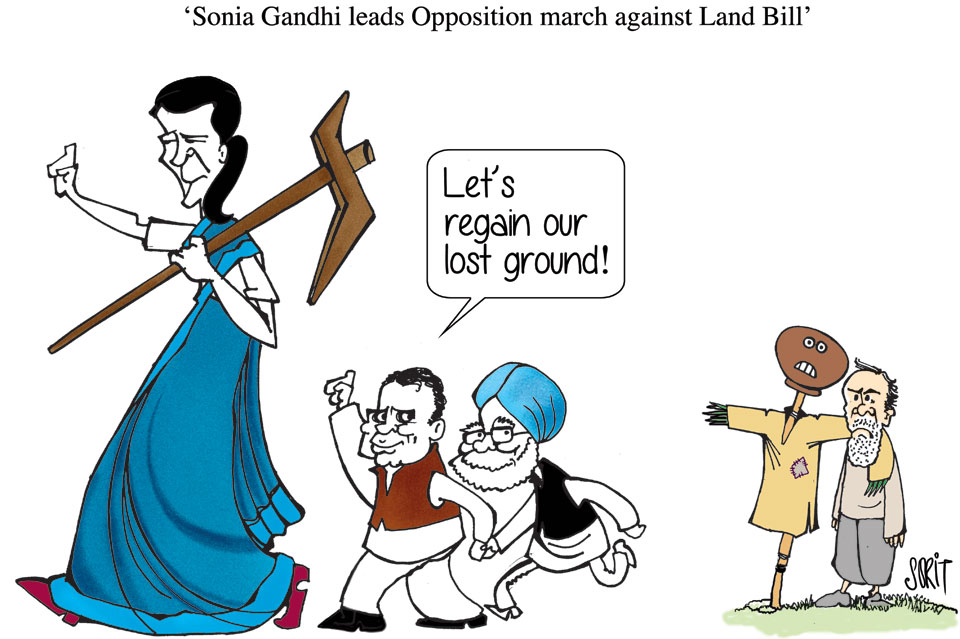 Graphic Editor Sorit Gupto: Can Congress regain lost ground?