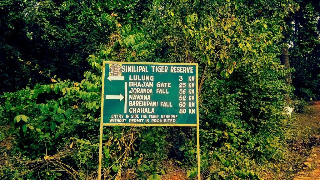 Signboard inside Simlipal Tiger Reserve   Credit: Wikipedia