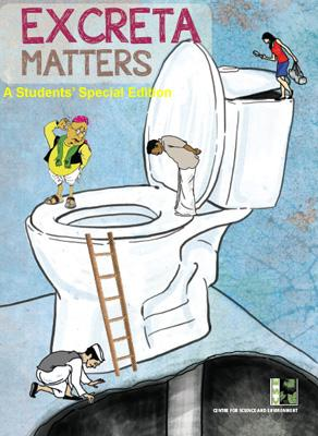 Excreta Matters - A Students' Special Edition