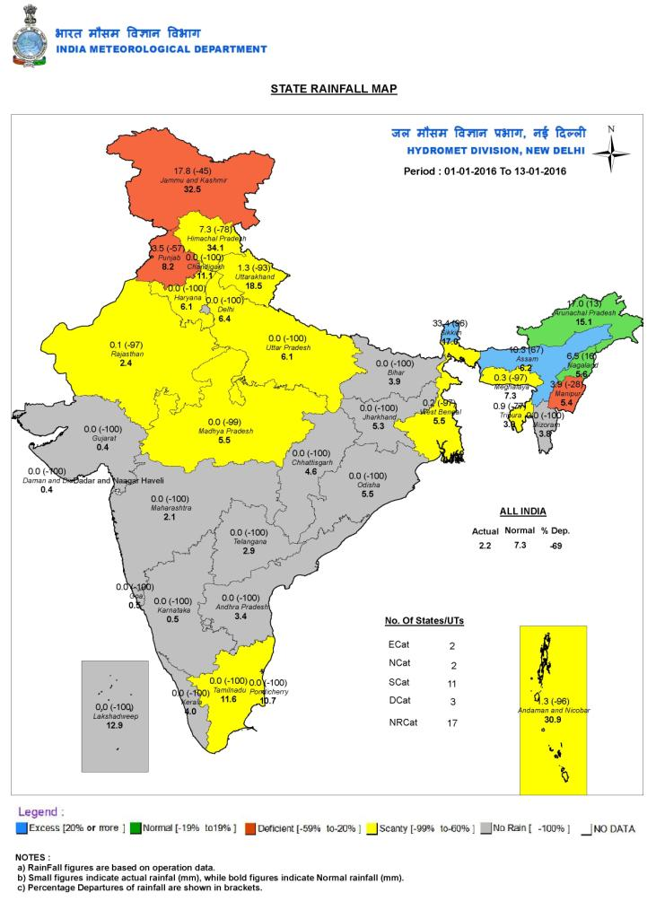 IMAGE 1: Rainfall in India between 1st January and 13th January 2016. 