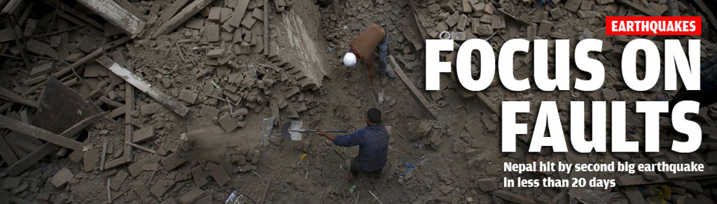 Nepal earthquake: Second quake in less then 20 days