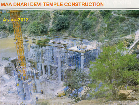 maa dhari devi temple