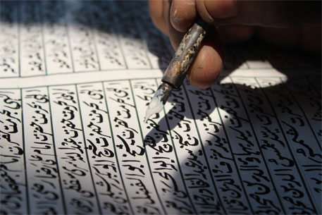 The drying pens of calligraphy