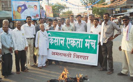 Maharashtra amends water law