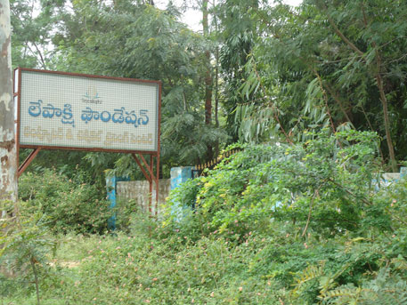 Andhra Pradesh cancels land allotted for SEZ in Anantapur