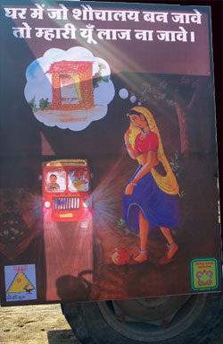 One of the posters that was used to sensitise residents of Churu district in Rajasthan
