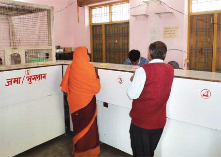 Members at the Patna branch of Al-khair Co-operative Credit Society Ltd