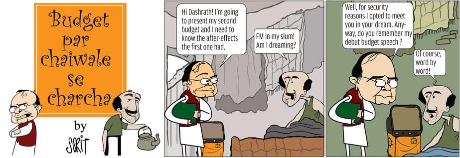 Budget par chaiwale se charcha