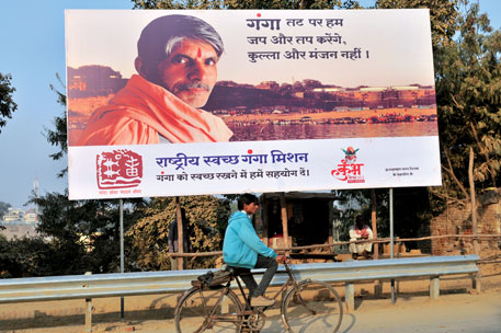 The authorities have put up hoardings requesting people to keep the Ganga clean