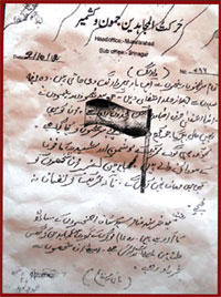 A threatening poster issued by Harkat-ul-Mujahideen