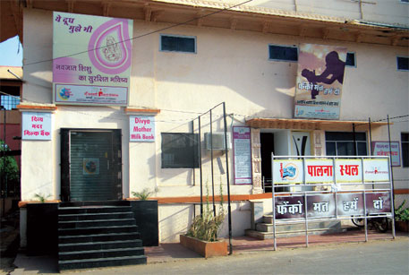 Divya Mother Milk Bank is the first such bank in north India