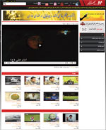 Iran's YouTube