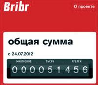 Bribery live