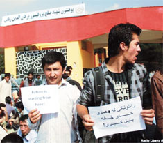 Students in Kabul protest renaming of their university