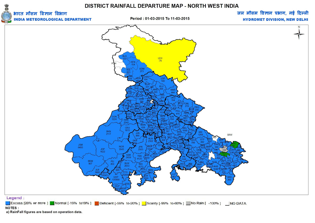 District-rainfall-big(1) India State Wise Map on india kerala map, india karnataka map, india west bengal map, india rajasthan map, india population map 2014, east india map, india punjab map, india international map, india uttar pradesh map, india monsoon map, ancient india map, india gujarat map, india urban population map, kashmir india map, india new delhi map, india map with states, india haryana map, india maharashtra map, christian population india map, india political map 2013,