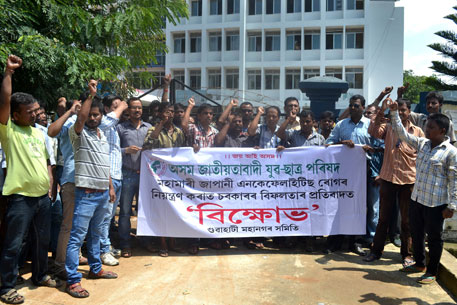 Protest by Civil society groups against the Assam government for its failure to control the outbreak of Japanese encephalitis (Photos by Amarjyoti Borah)