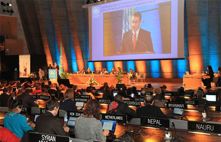 Spotlight on HFCs on day-one of Montreal Protocol meet
