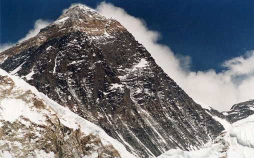 Concern expressed about human waste left on Mount Everest