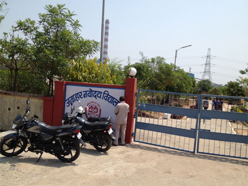 Navodaya School in Chhuri stands next to the power plant (Photos: Anupam Srivastava)