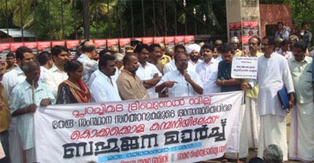 Plachimada Bill: Centre asks Kerala to approach National Green Tribunal