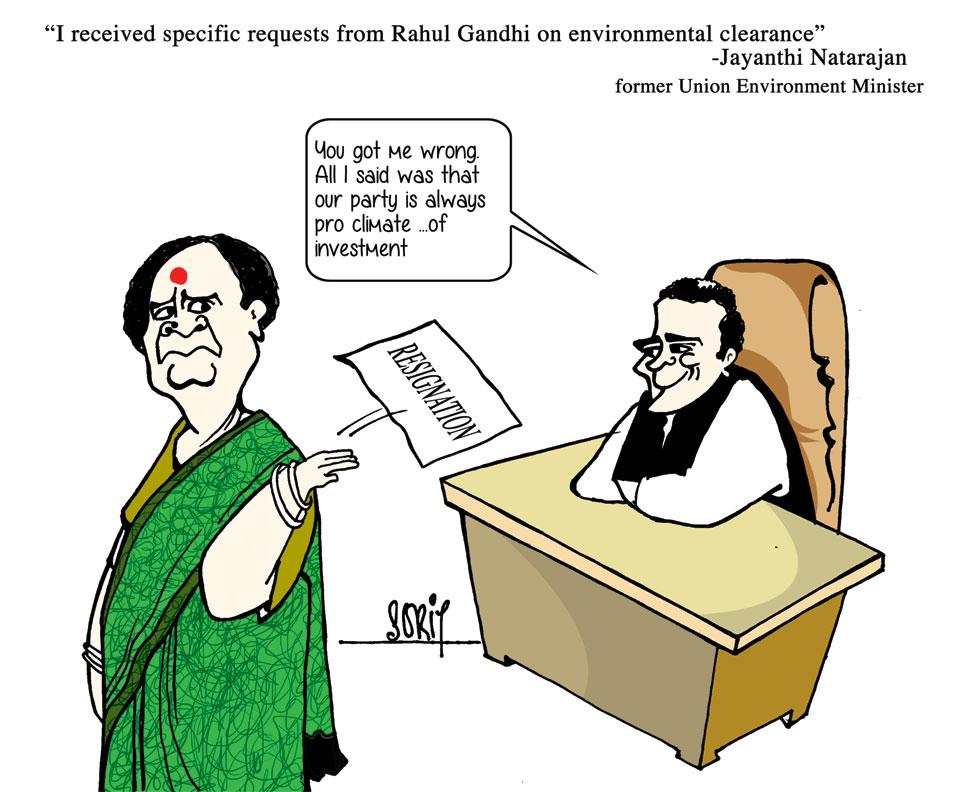 Graphic Editor Sorit Gupto: Jayanthi unveils Rahul Gandhi's green vision