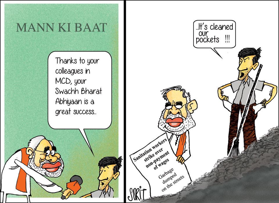 Graphic Editor Sorit Gupto: Swachh Bharat Abhiyan's effect in Delhi